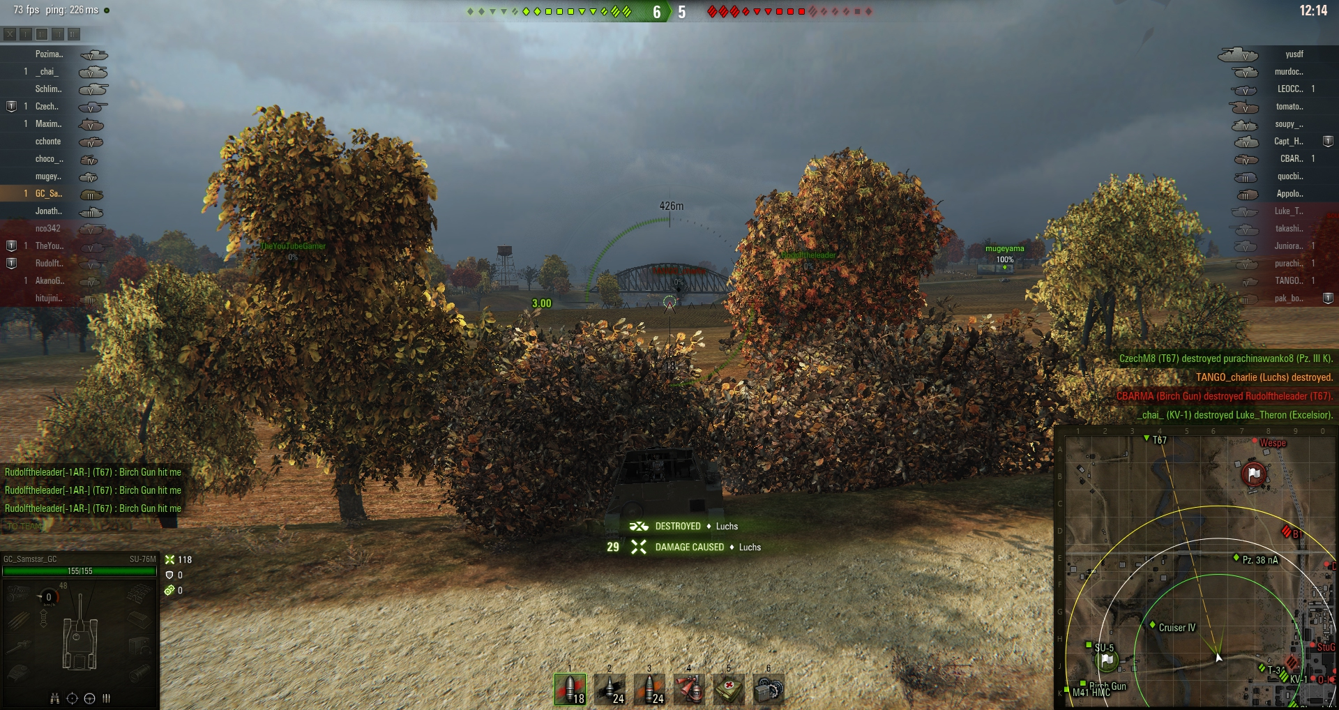 One of the first long-range Tank Destroyers available to players in World of Tanks.