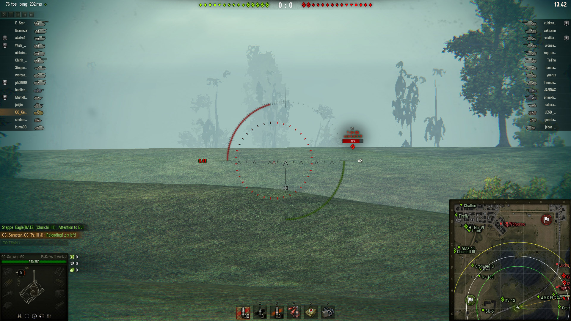 By pressing F8 when reloading you can inform your teammates when it will be finished. This is extremely handy for Tank Destroyers or SPGs with long reload times.