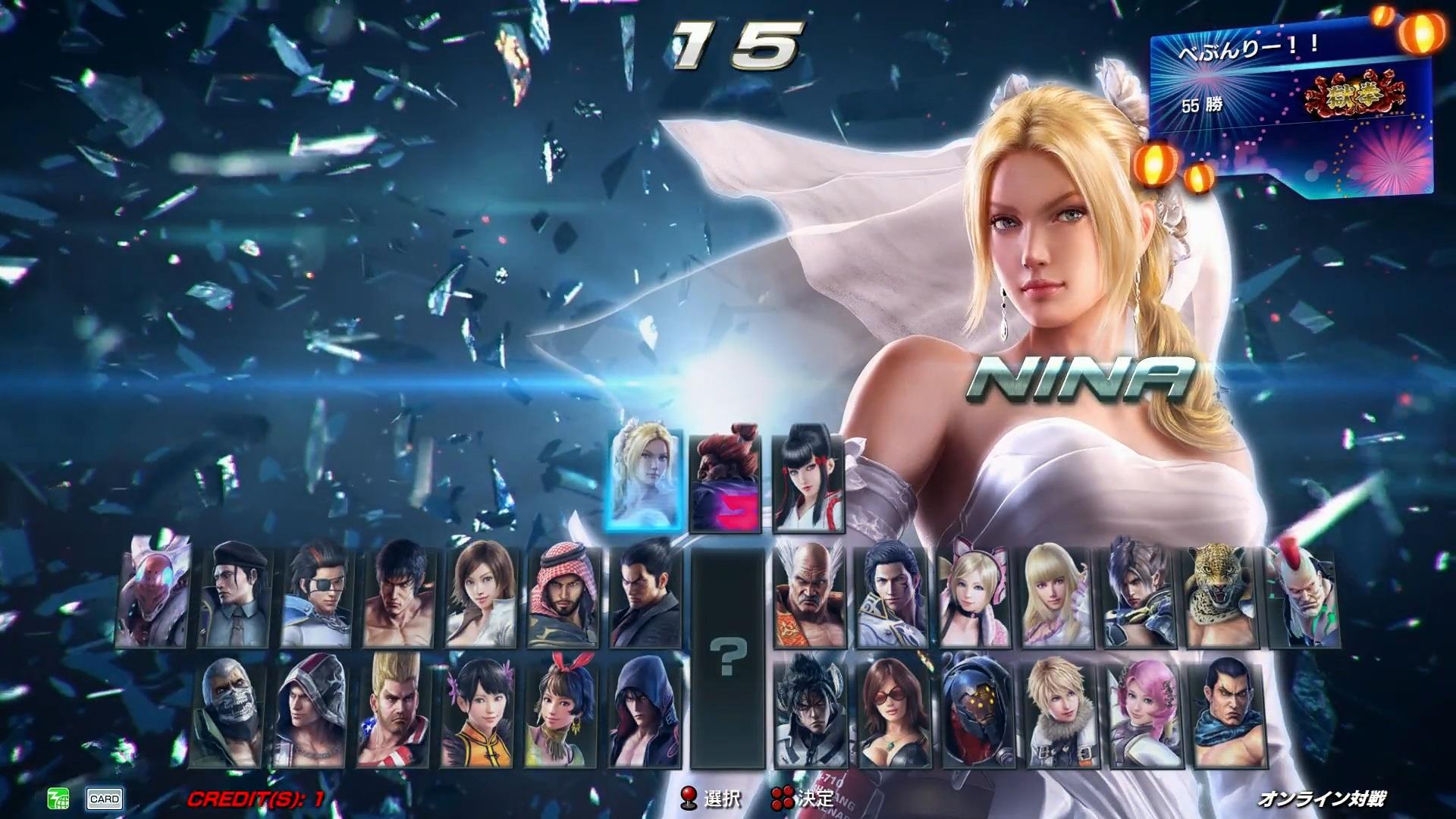 Tekken 7 Characters Jadefasr
