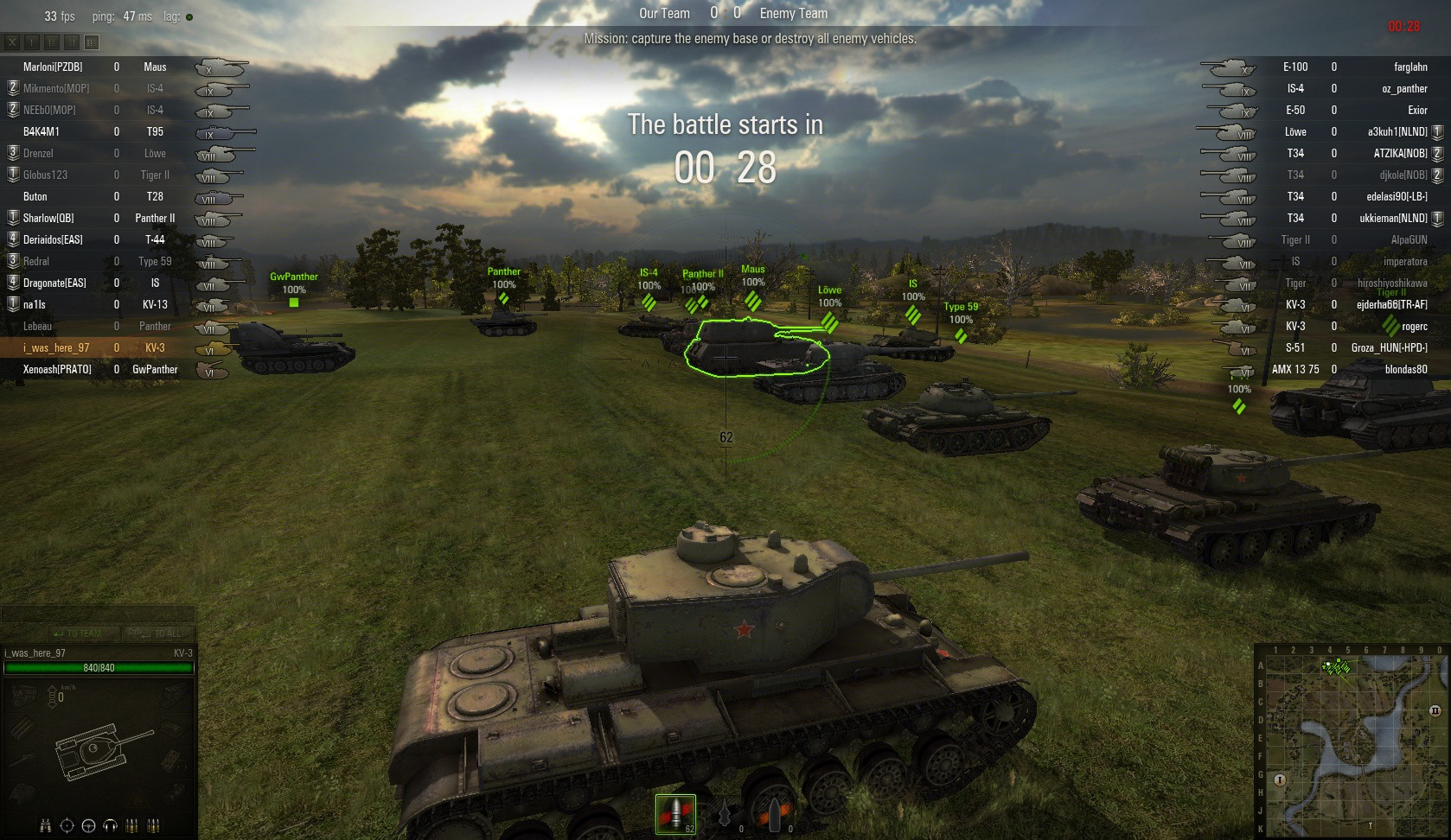 wot tier 6 matchmaking