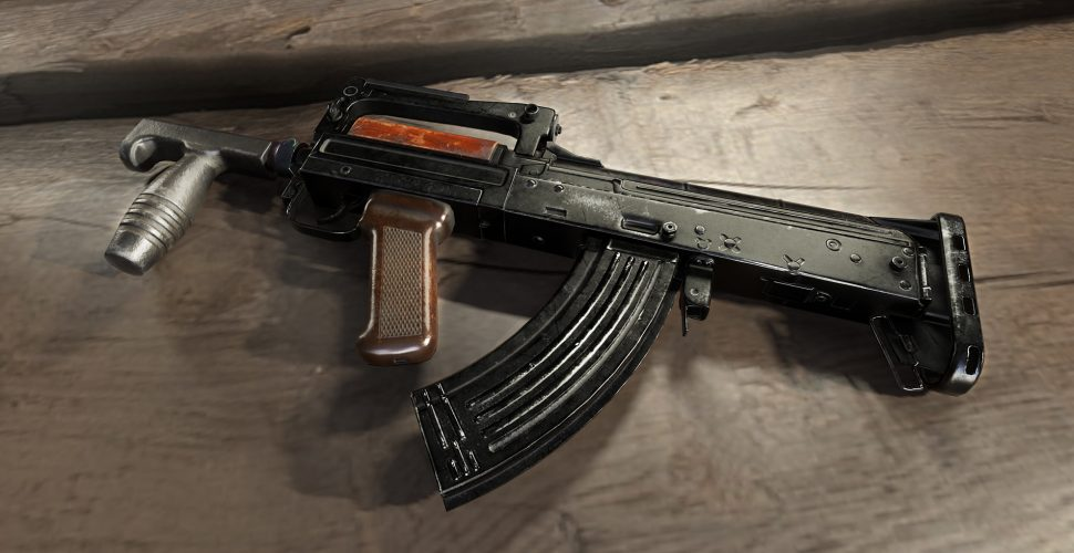The Groza is one of the newest additions to the Assault Rifle line-up, and can only be found in a crate.