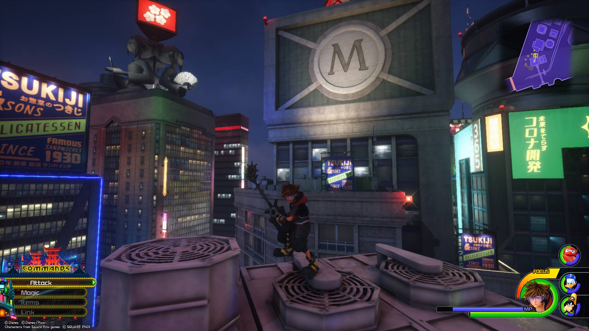 This Lucky Emblem can only be found at night. To collect it, interact with the South District save point and choose to spawn into the South District at night. Then, climb the building across from the one with a large M on it and you should see the Lucky Emblem.