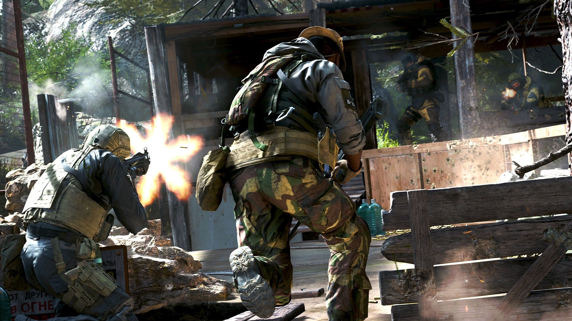 What is Gunfight in Call of Duty: Modern Warfare?