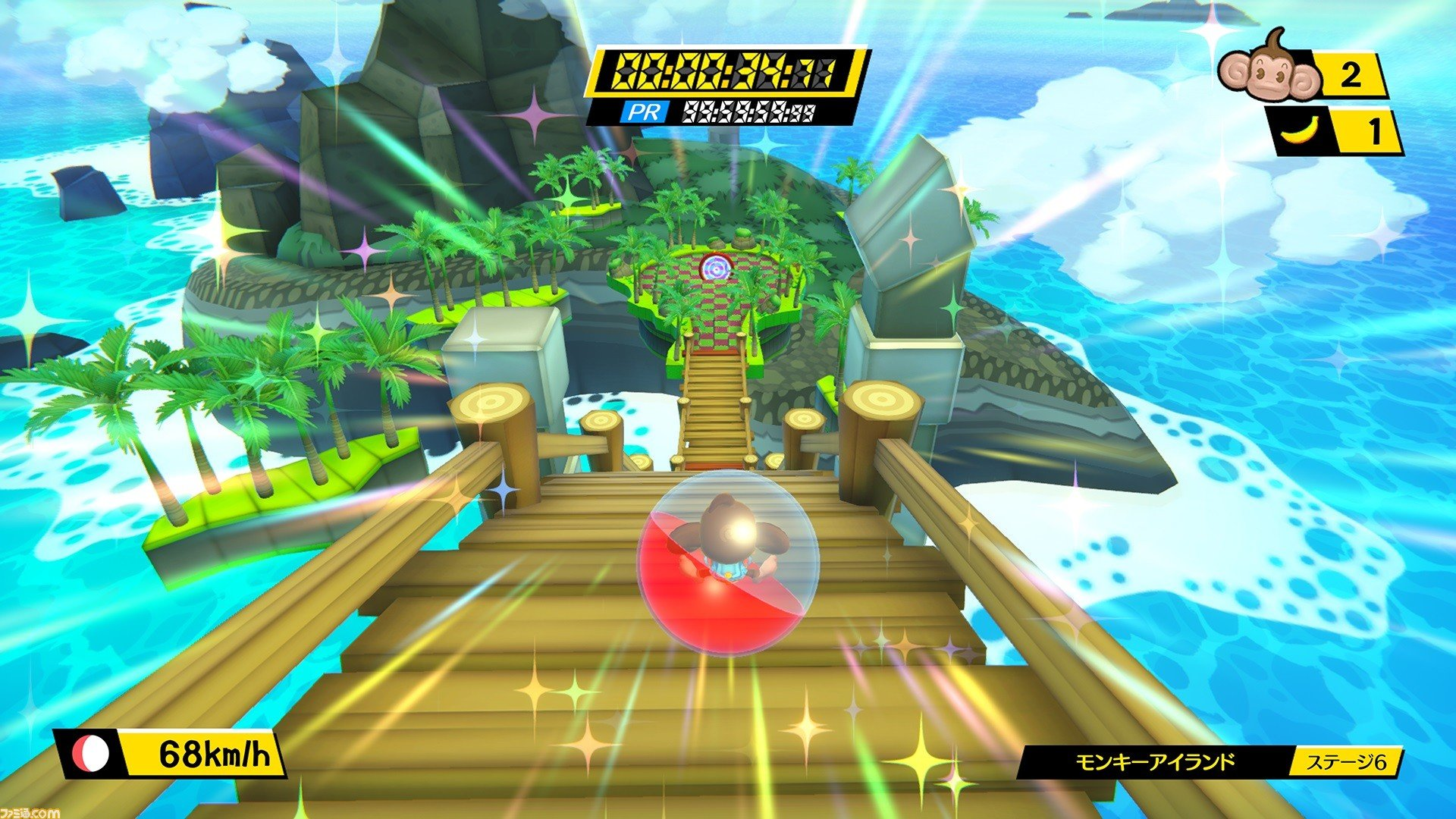 Switch Super Monkey Ball