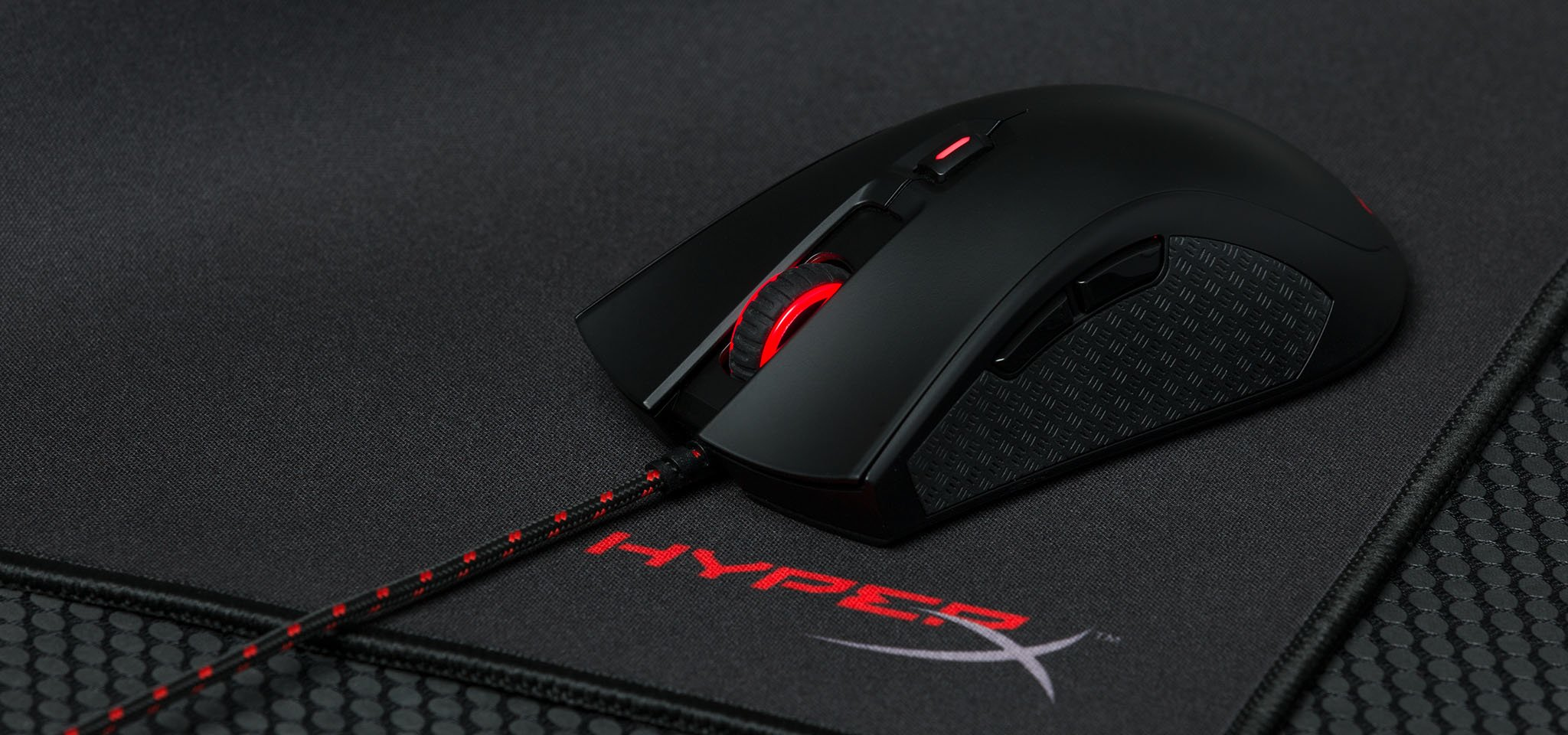 Save on tech like the HyperX Pulsefire gaming mouse on Amazon as part of their Cyber Monday 2019 sale.