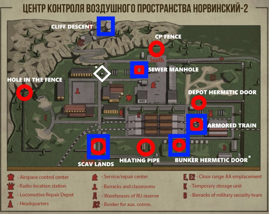 Escape from Tarkov Reserve map extraction points