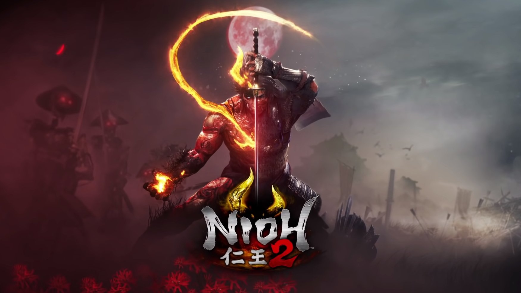 All Smithing Texts in Nioh 2 where to find them