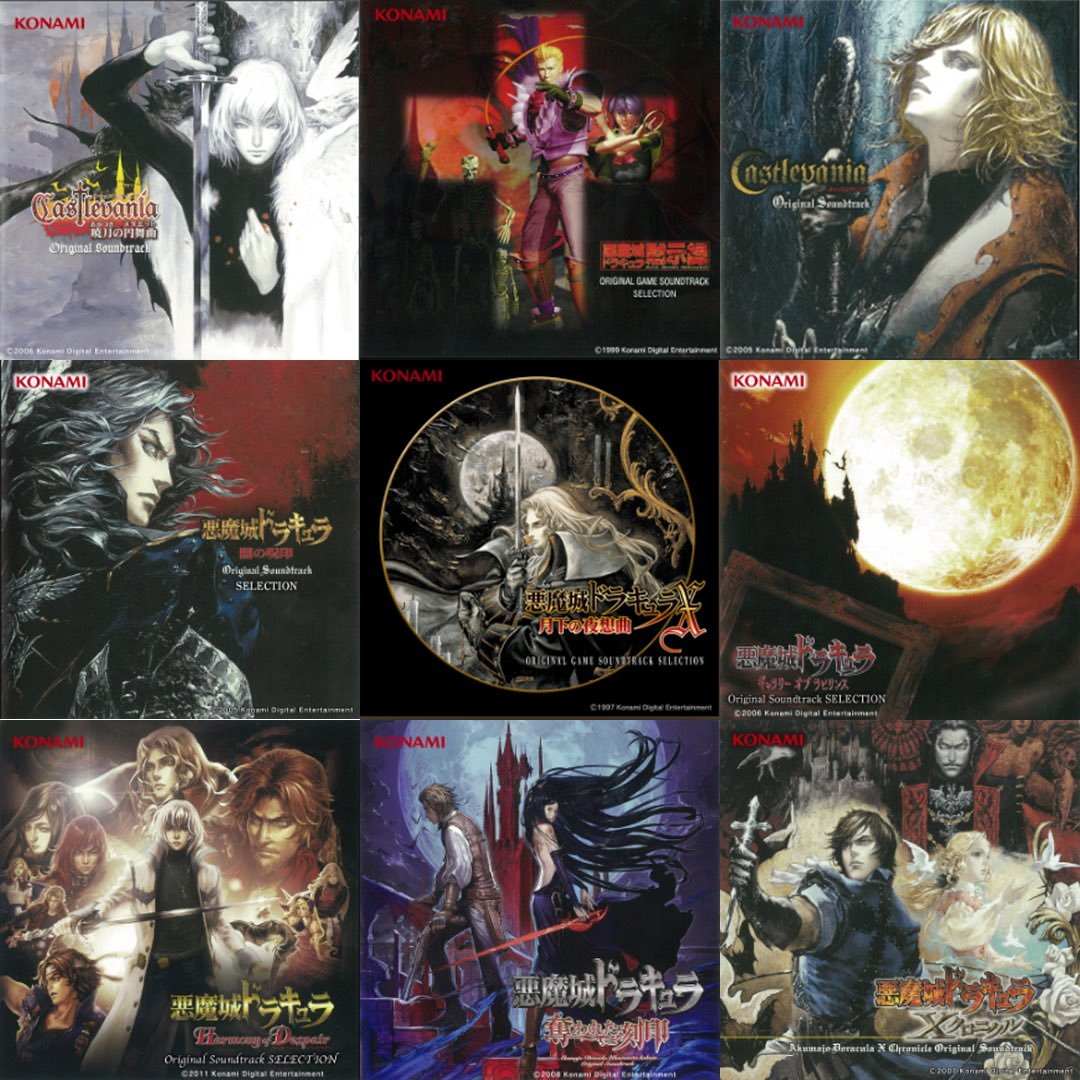 Konami adds 12 Castlevania soundtracks to Spotify