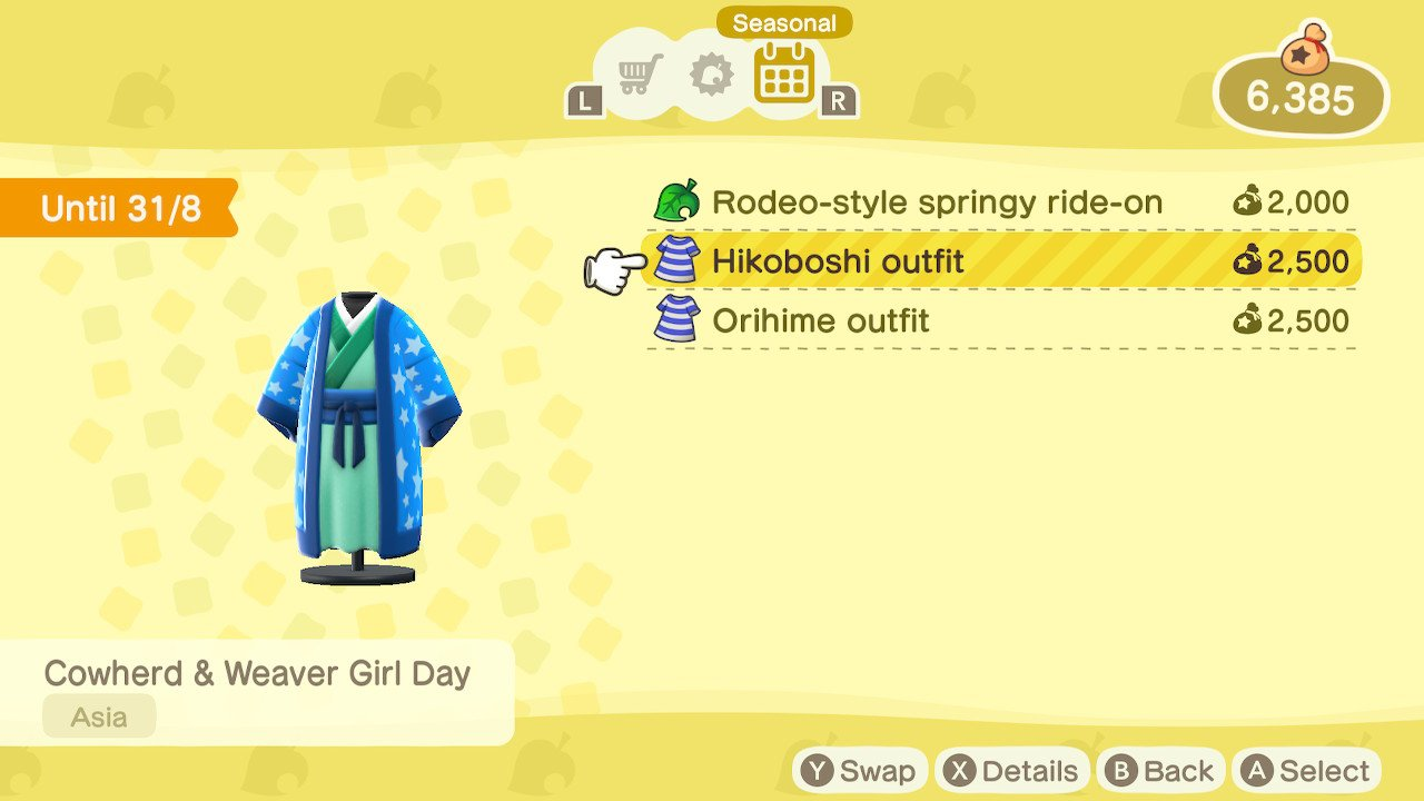 Animal Crossing New Horizons hikoboshi outfit seasonal items