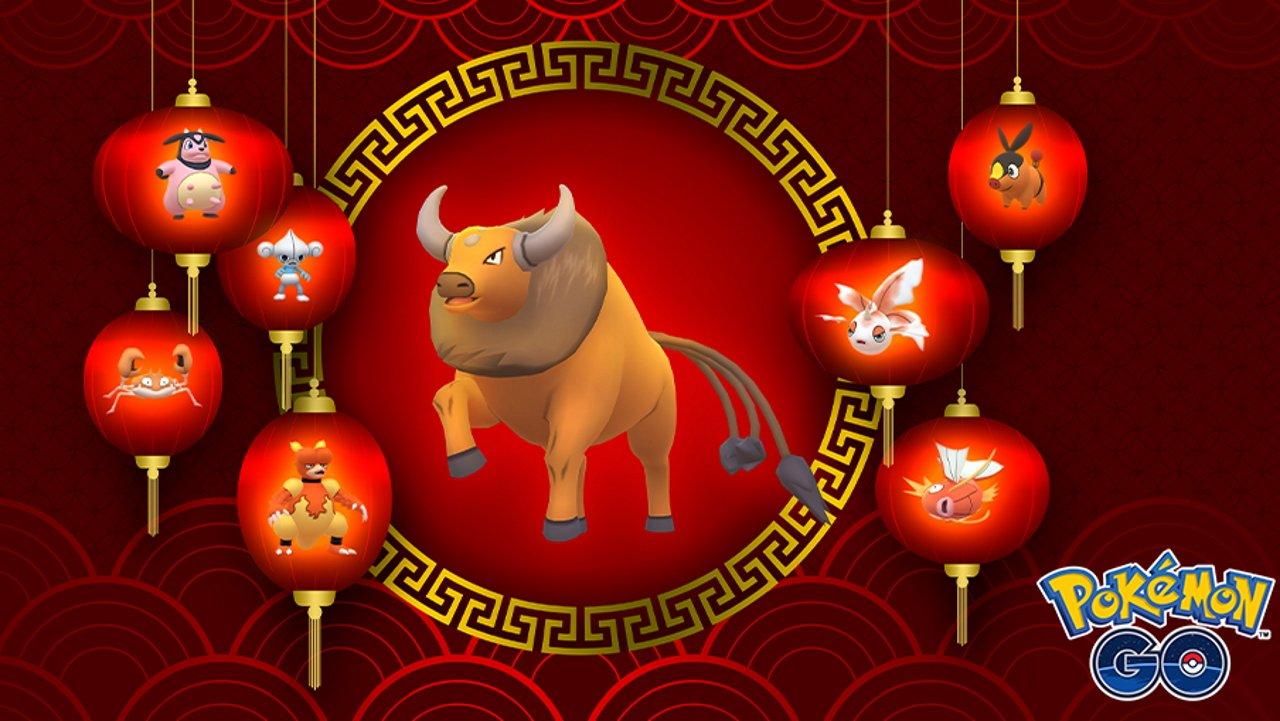 Pokemon Go lunar new year event