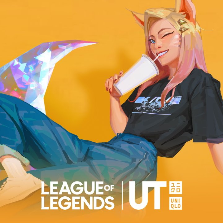 League of legends Uniqlo collab t-shirts