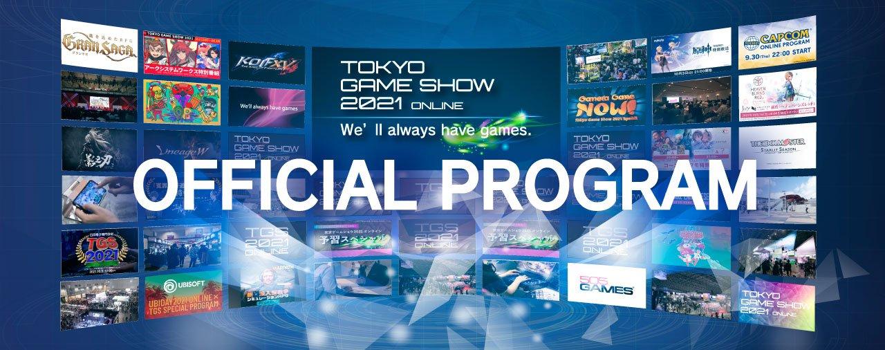 Tokyo Games Show 2021 schedule times dates